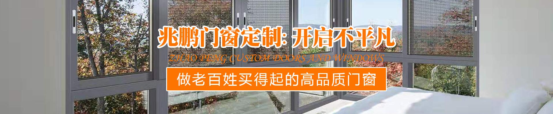 重庆铝合金门窗价格